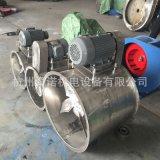 订做KT40-6型0.75KW不锈钢耐腐蚀电机外置式管道轴流风机