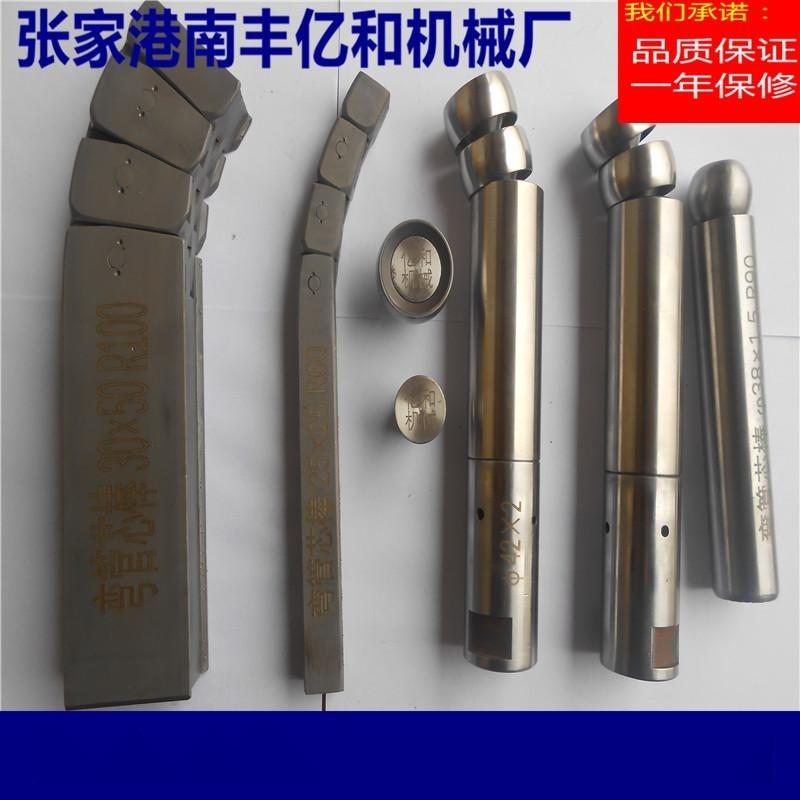 万向弯管模芯棒 厂家直销批发专业制作全套液压弯管机模具