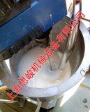 GRS2000系列液体维生素**速乳化机