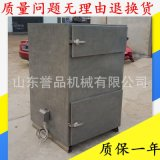 烟熏炉腊肉腊肠豆干鸡鸭加工设备多功能外置发烟器不锈钢实力厂家