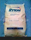供应 耐热聚苯硫醚/阻燃级/玻纤增强PPS/雪佛龙菲利普斯/R-4-02XT