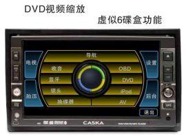卡仕达专车专用DVD导航(CA1621G)