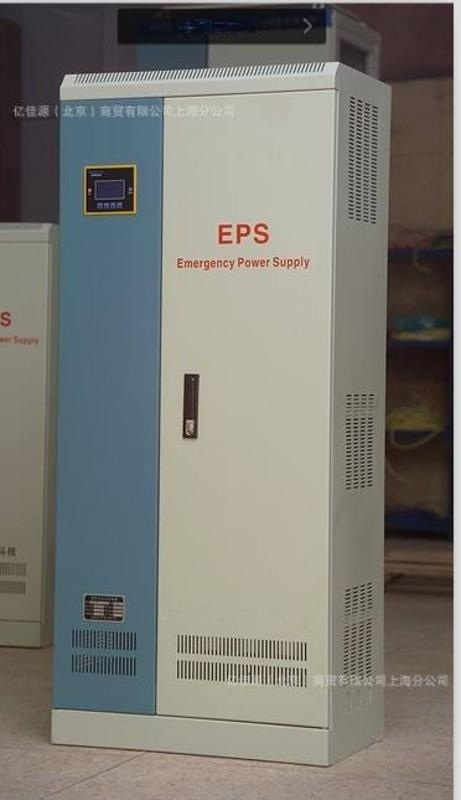 三相照明混合型EPS消防應急燈具專用應急電源EPS-3KW 可定製