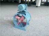 供应KT40-4型低噪音外置式轴流通风机