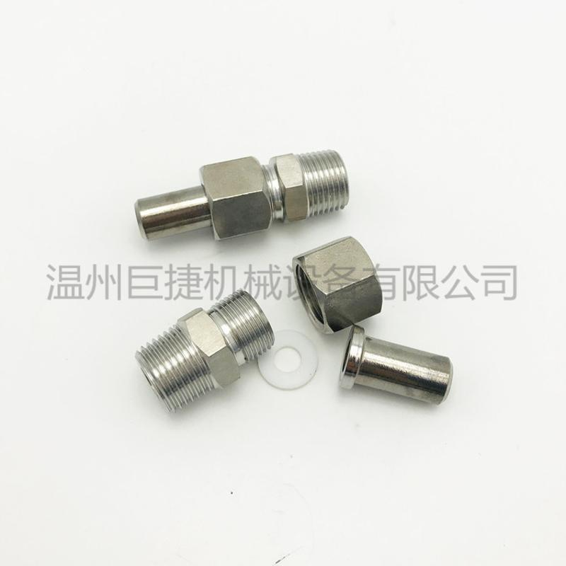 M20*1.5不锈钢焊接中间接头 焊接中间接头 仪表专用对焊活接头