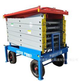 移动剪叉式 液压升降机6-18米液压升降台