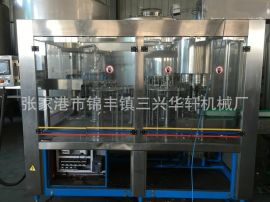 厂家直销三合一灌装机(饮料包装北京赛车pk10开奖)饮料包装设备,纯净水设备