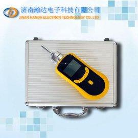 HD-P900便携式高精度氢气检测仪