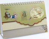 檯曆掛曆年曆設計印刷