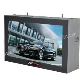 65寸背挂式户外高清液晶LCD广告机
