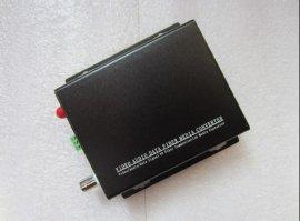 高清视频光端机 自动兼容 厂家直销