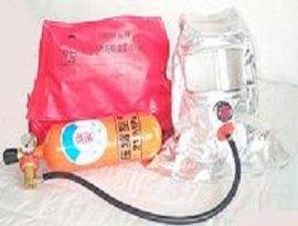 消防过滤式自救呼吸器