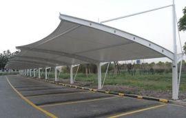 膜结构汽车停车棚自行车停车遮阳棚