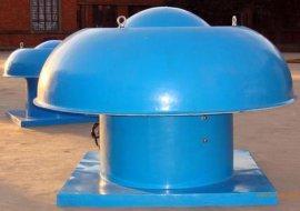 DWT-I型玻璃钢轴流屋顶风机防腐屋顶风机