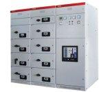贤炬电气GCK低压抽出式开关柜 专业生产厂家 十年经验
