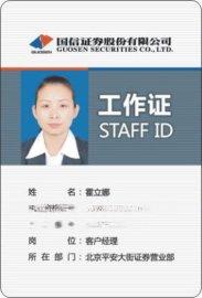 门禁IC卡-考勤人像IC卡--原装IC考勤卡