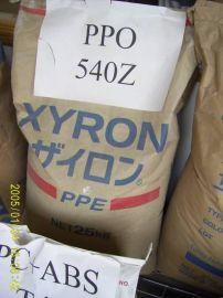 PPO塑胶原料X333Z、340V日本旭化成