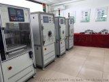 PLASMA等离子处理机设备去除表面油污