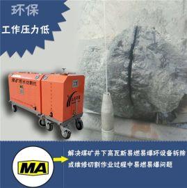 莱芜东营切割油罐便携式超高压水切割机化工管道专用