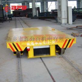 较成都倍施特50吨轨道平板车 涂装地面钢轨轨道车