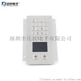 工業觸摸板鼠標搭配20鍵功能按鍵