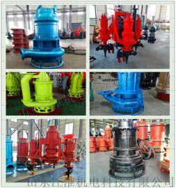 新一代 电动搅拌排污泵 耐磨抽渣泵泵体结构
