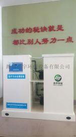 广东小型医疗污水处理设备百度文库
