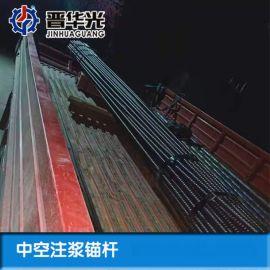 自钻式中空锚杆广西来宾预应力中空锚杆生产厂家