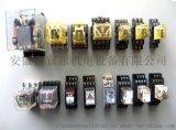 意大利FLOVEX变压器MZ130175