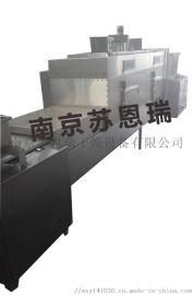 江苏南京微波干燥设备,微波连续式干燥机