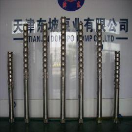 济南高扬程潜水泵/抽水潜水泵/深井高扬程潜水泵