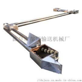 粉体用管链式输送机 不锈钢管链输送机定制qc