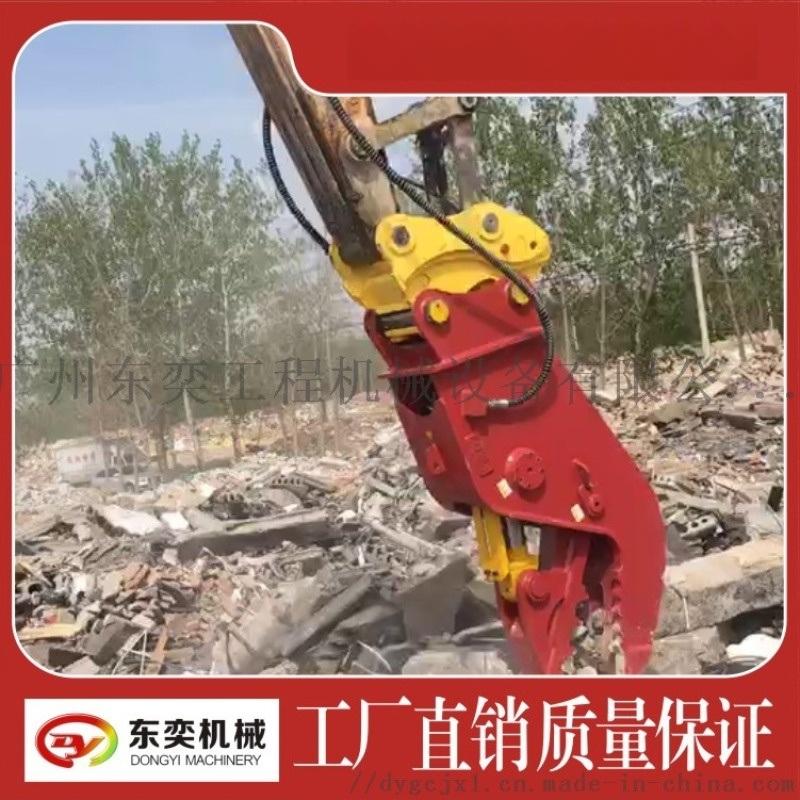 挖掘机带夹子,混凝土粉碎,破碎水泥 北奕夹子