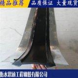 廠家專業生產國標中埋式鋼邊橡膠止水帶隧道地鐵