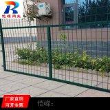 西宁双边丝框架铁路护栏网隔离 铁丝网围栏生产厂家