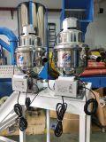 300G吸料機自動抽料機菜籽榨油加料機