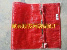 洋葱编织网袋(网袋价格,厂家,包装网袋)玫**2*85洋葱专用网袋