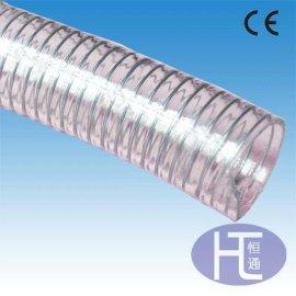 PVC钢丝增强螺旋软管