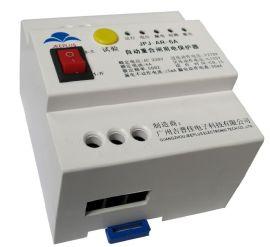 JPJ自动重合闸用电漏电保护器