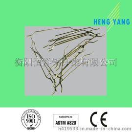 ASTM820A 混凝土碳钢纤维 厂价直销