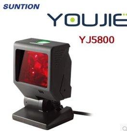福州优解YJ5800激光扫描平台条码扫描仪一维扫描仪