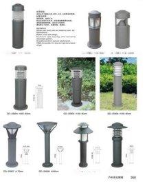LED太阳能铝质草坪灯 户灯景观灯 庭院灯