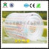厂家供应 水上滚筒 水上步行球 水上乐园设备 水上游乐设备