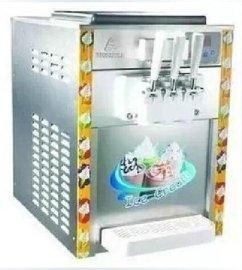 **三色冰淇淋机 硬冰淇淋机 软冰淇淋机