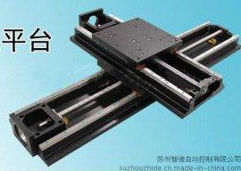 直线电机平台 精密工作台 定位台 非标定制