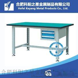 安徽工作台 钳工台 防静电桌子