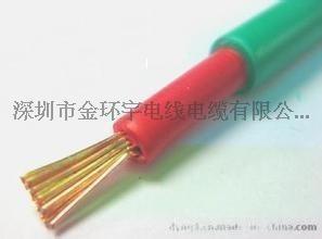 电缆(深圳)金环宇电力电缆BVVR 185mm2
