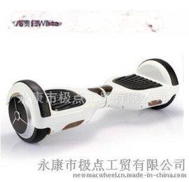 驭圣电动扭扭车S7电动扭扭车变形金刚漂移车平衡车