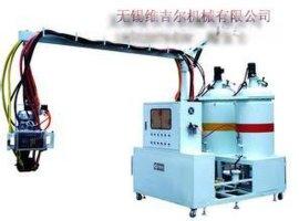 厂家  聚氨酯PU发泡机GY-WJE-03,
