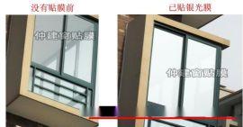 济南防晒隔热膜 济南玻璃贴膜 济南阳光房专用隔热膜